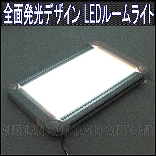 LEDルームライト/全面発光高照度インテリアランプパネル/12V-24V/自動車用/S【オートランド/AUTOLAND】