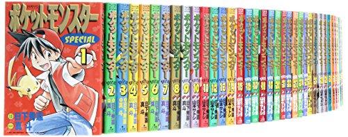 ポケットモンスター SPECIAL 1~最新巻(てんとう虫コミックススペシャル) [マーケットプレイス コミックセット]
