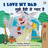 I Love My Dad (English Hindi Bilingual Book for Kids) (English Hindi Bilingual Collection)
