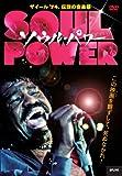 ソウル・パワー[DVD]