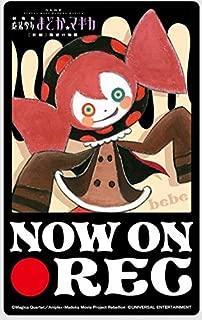 SLOT 劇場版 魔法少女まどか☆マギカ [新編]叛逆の物語 セーフティーサイン NOW ON REC べべ