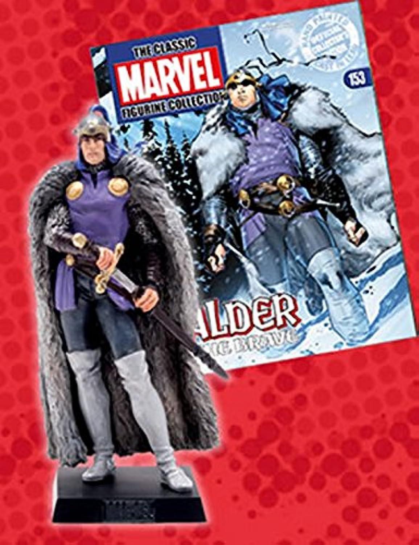 Marvel Figurine Collection  153 Balder