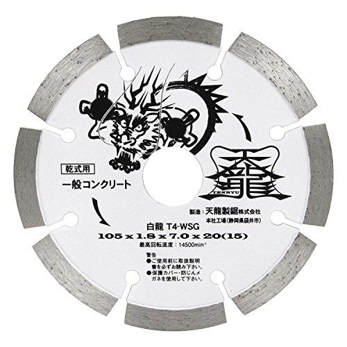 天龍製鋸 ダイヤモンドカッター 白龍 一般コンクリート(低負荷切断) 外径105mm T4-WSG
