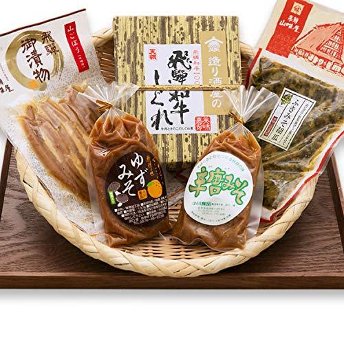 信州 酒の友セット 飛騨和牛しぐれ & お漬物 & おかず味噌(5品)/漬け物 おつまみ つま//