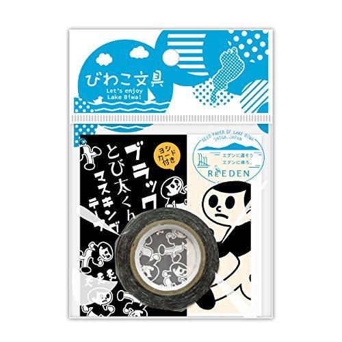 コクヨ工業滋賀 とび太くんマスキングテープ KPSマス-TOBB1