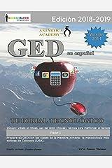 GED en español - Tutorial Tecnológico Parte 1: Tutorial Tecnológico de la Maestra Ximena (GED en español de la Maestra Ximena) (Spanish Edition) Paperback