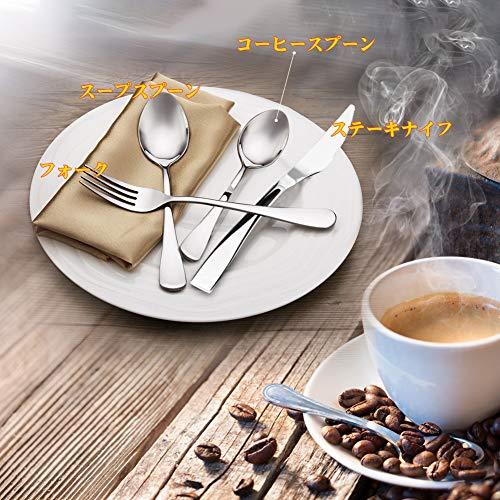 VKING カトラリーセット 3人用 12点セット オールステンレス ディナーカトラリーセット ナイフフォークスプーンセット 光沢感 高級感ある ステーキナイフ テーブルナイフ デザートスプーン パスタフォーク ディナーセット よく切れる