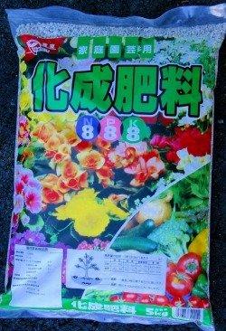 化成 肥料 8‐8‐8 5kg