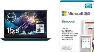 Dell ゲーミングノートパソコン Dell G5 15 5500 ブラック Win10/15.6FHD/Core i7-10750H/16GB/512GB SSD/GTX1660Ti NG585A-ANLB Microsoft 365 Per...