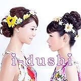 I-dushi