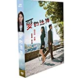 愛の不時着韓国ドラマ愛の不時着 dvd版 全16 TV+OST ヒョンビン/ソン・イェジン 全16話を収録した10枚組
