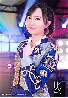 【森保まどか】 公式生写真 HKT48 意志 封入特典