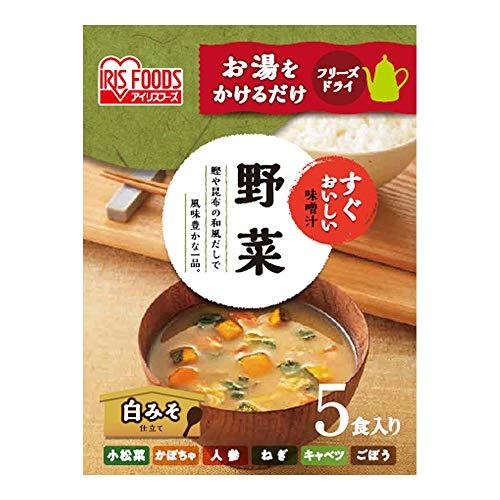 アイリスオーヤマ みそ汁 すぐおいしい味噌汁 フリーズドライ 野菜 50食 (5食×10個)