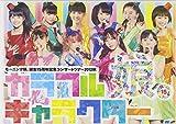 モーニング娘。誕生15周年記念コンサートツアー2012秋 ~カラフルキャラクター~[DVD]
