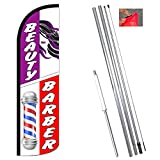 Beauty & Barber Windless Feather Flag Bundle (11.5' Tall Flag, 15' Tall Flagpole, Ground Mount Stake) 841098152048