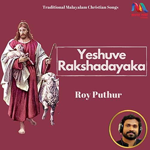 Roy Puthur