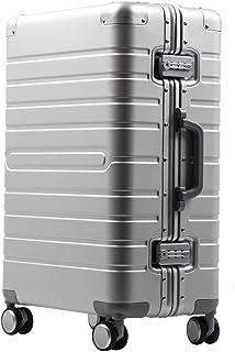 Langxj hj スーツケース アルミマグネシウム合金 キャリーバッグ ダブルキャスター・静音 キャリーケース TSAロック搭載 フレームタイプ ドイツ製カバー付き 軽量 機内持込8095 (S, シルバー)