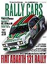 RALLY CARS Vol.23 フィアット ・ アバルト 131ラリー