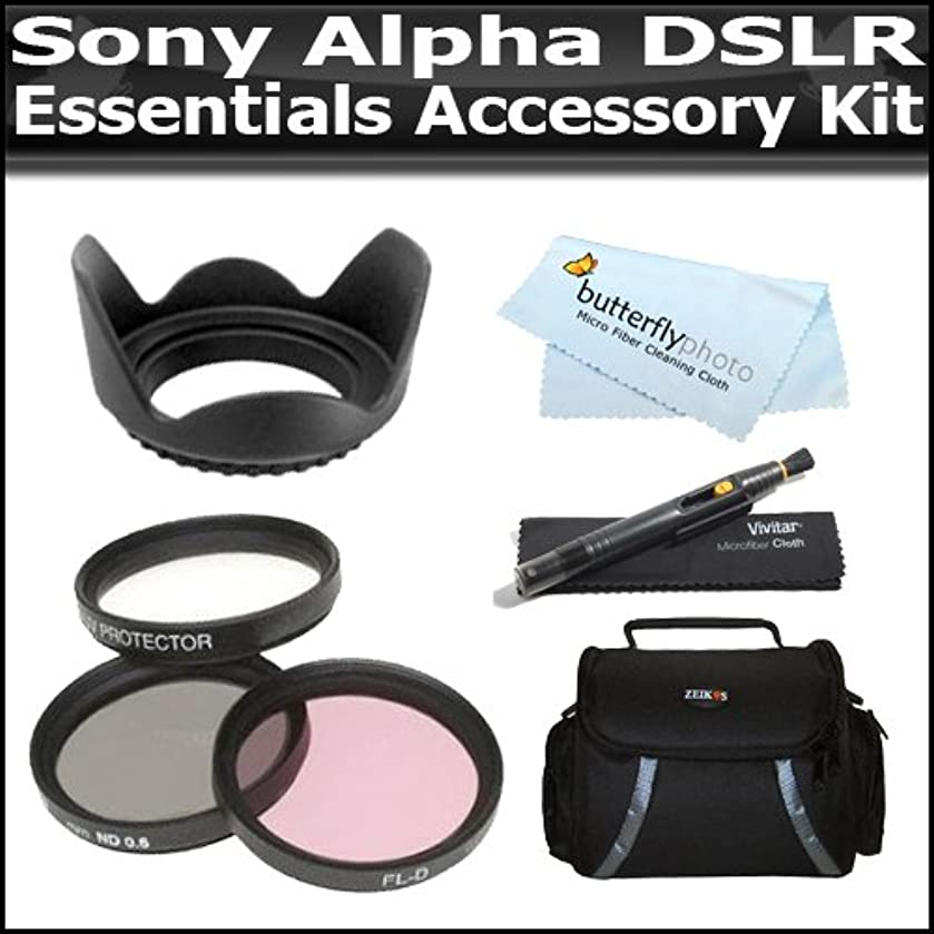 Essentials Filter Accessory Kit For Sony A55, A33, A35 DSLR SLT A55, SLT A33 SLT-a35 SLTA35K A65 SLT-A65V Includes 55mm Lens Hood + 55mm 3pc High Resolution Filter Kit + Deluxe Carrying Case + Lens Pen Cleaning Kit + BP MicroFiber Cleaning Cloth