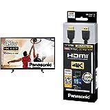パナソニック 43V型 4Kダブルチューナー内蔵 液晶 テレビ VIERA TH-43GX755 IPSパネル ネット動画対応とHDMIケーブル 1.5m (ブラック) RP-CHK15-K