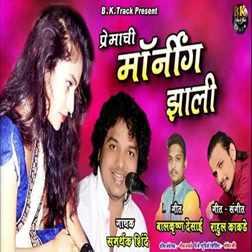 Samarthak Shinde & Balkrishan Desai BD