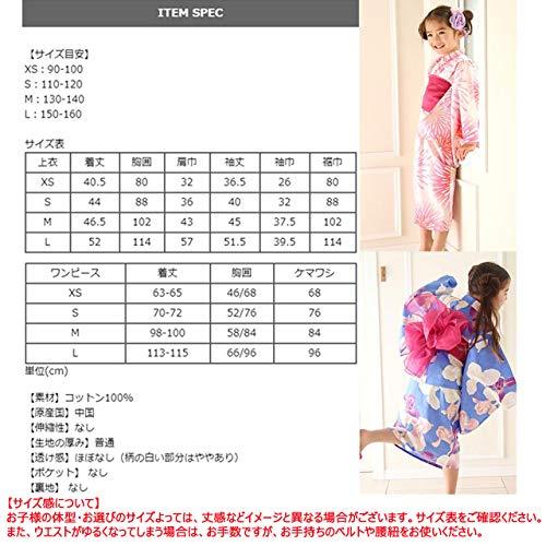 [キャサリンコテージ]花火大会夏祭り夏休みセパレートタイプ2部式浴衣女の子WB002XS(90-100cm)かき氷[G]TAK