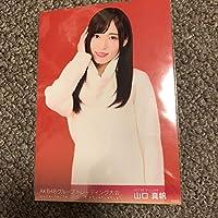 山口真帆 NGT48 AKB48グループ トレーディング大会 2017.3.25 生写真