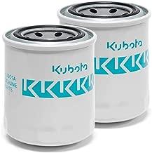 kubota b3200 oil filter