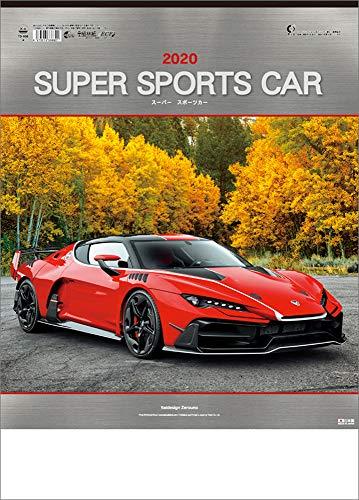 スーパー・スポーツカー 2020年 カレンダー 壁掛け CL-1068