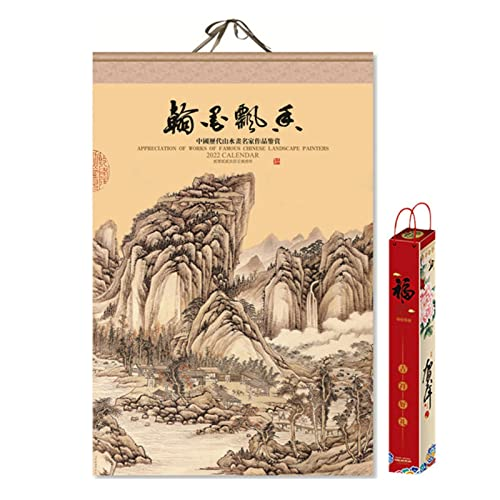 2022 Chinese Style Wall Calendar Monthly, Lucky Wall Hanging Planner Event Reminder Decor for Home,Office Gift Box(Color:B)