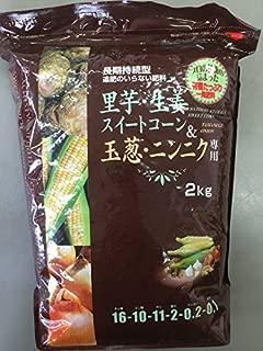 里芋・生姜・スイートコーン&玉葱・にんにく専用 有機たっぷり一発肥料 2kg