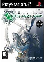 Shin Megami Tensei Digital Devil Saga (PS2)