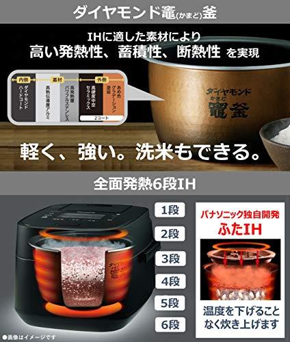 パナソニック炊飯器5.5合可変圧力IH式Wおどり炊きホワイトSR-MPW100-W