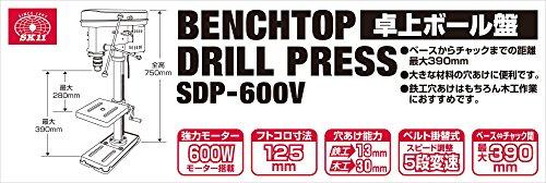 藤原産業『SK11卓上ボール盤(SDP-600V)』