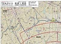 JAPA255 TCAチャート関西・高松 第7版