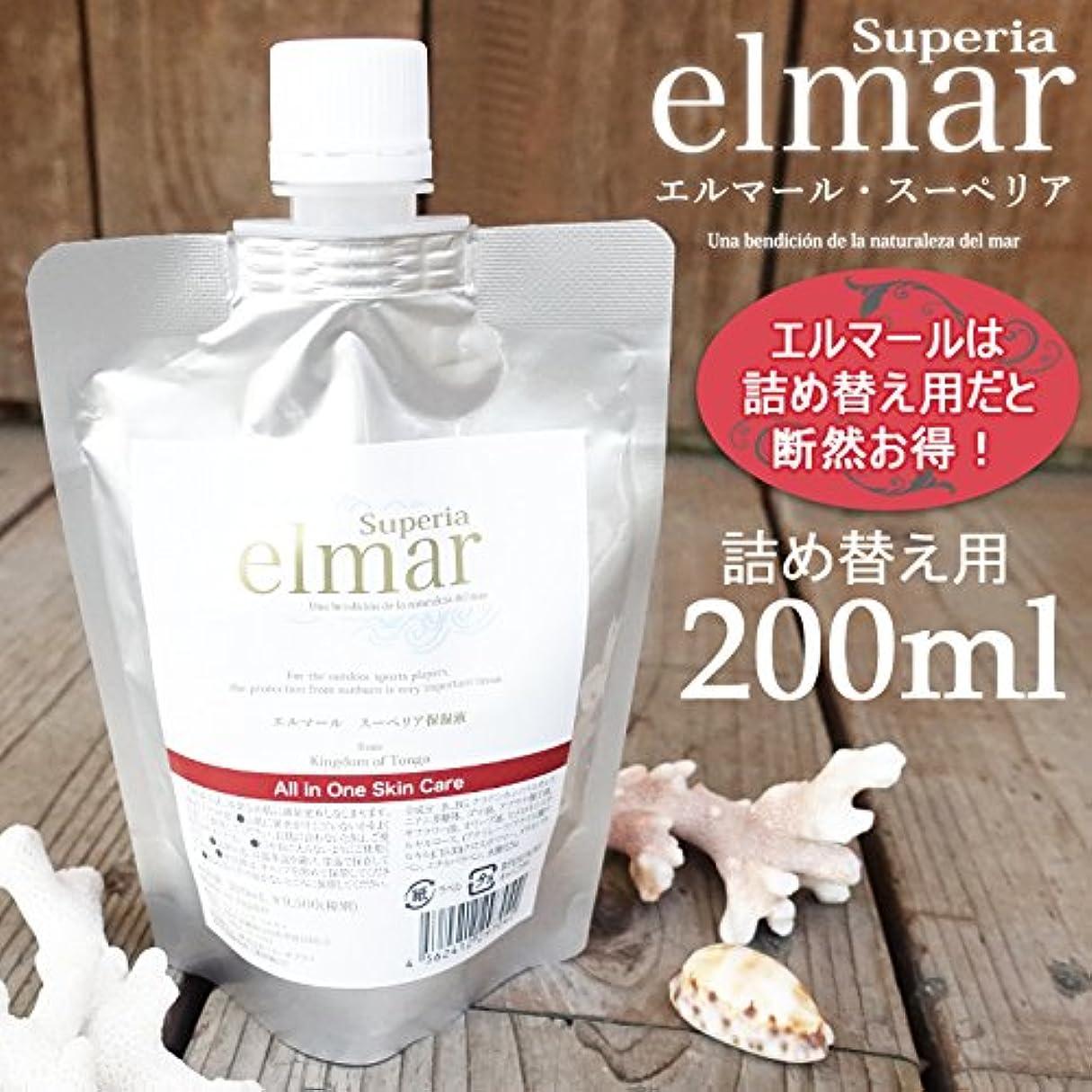 硬さタイピスト慣らすSuperia elmar(スーペリア エルマール) 詰め替え用 200ml スキンケア 多機能保湿液