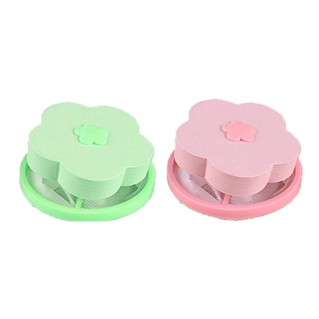 ハンディベテラン鎮静剤WBinplSE フローティングペットファーキャッチャーフィルタリング脱毛器ウールクリーニング用品-2個糸くずフィルターバッグ(ピンク、グリーン)洗濯機に適しています