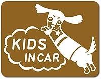 imoninn KIDS in car ステッカー 【マグネットタイプ】 No.38 ミニチュアダックスさん (ゴールドメタリック)