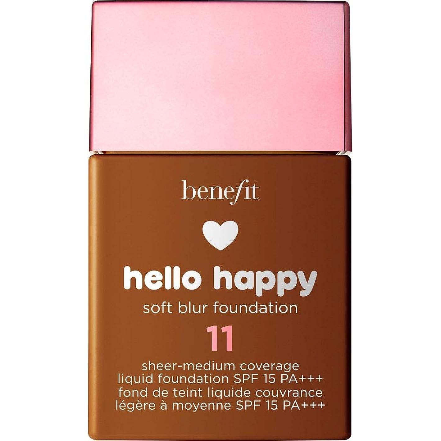 聴くパッケージ繁雑[Benefit ] 利点は、ハロー幸せソフトブラー基礎Spf15 30ミリリットル11 - ダークニュートラル - Benefit Hello Happy Soft Blur Foundation SPF15 30ml 11 - Dark Neutral [並行輸入品]