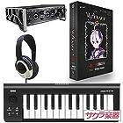 Vocaloid 4 [V4 flower] ボーカロイド ブイフォウフラワ サクラ楽器オリジナル ボカロPデビューセット【MIDIキーボード/オーディオインターフェイスも付属のボカロP機材セット】