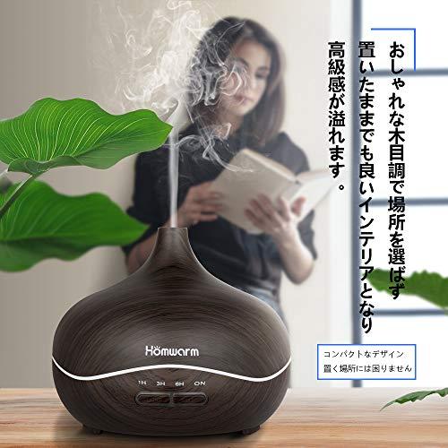 Homwarmアロマディフューザー超音波式大容量400MLアロマ加湿器卓上加湿器空焚き防止時間設定木目調【日本語取り扱い説明書付き】(木目)