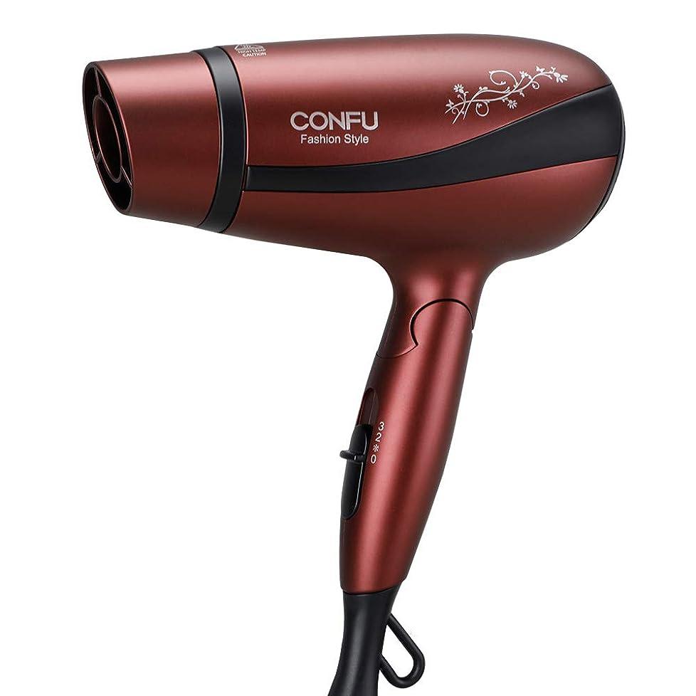 CONFU ドライヤー 大風量 静 イオンドライヤー ナノケア 1200W速乾 低騒音 家庭用 KF-3105 ヘアードライヤー (赤褐色)
