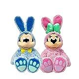 2 Unids / Set Kawaii Mickey Minnie Juguete De FelpaConejo DePascuaCosplay Muñeca De Peluche Suave 50Cm, Mejor para Niños Regalo del Día De Los Niños