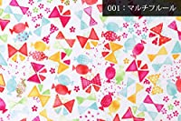 キャンディちょうちょラミネート加工生地(1095) No.001 マルチフルール【50cm単位】