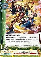 バディファイト S-SP02/0035 ― KABUKI MAI ― 【ガチレア】
