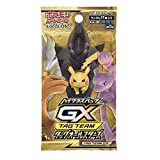 (1pack) Pokemon Card Game Sun & Moon High Class Pack Tag All Stars TAG Team GX Japanese (11 Cards Included)