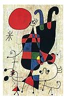フィギュアと太陽の前の犬ジョアン・ミロ 油絵インテリア アートポスター 絵画 飾り絵 複製名画プレゼント-リビング 、ダイニング 、オフィス 、バー、お風呂、寝室(60x90cm-24x35インチ、フレームなし)