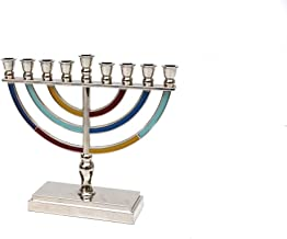 Quality Judaica Modern Hanukkah Menorah with Enamel Finish, 5.5