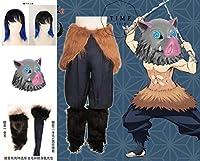 鬼滅の刃 嘴平 伊之助 コスプレ衣装+仮面+ウィッグ 足のカバー 選択は自由です 仮装 ステージ服 舞台 ハロウィン クリスマス