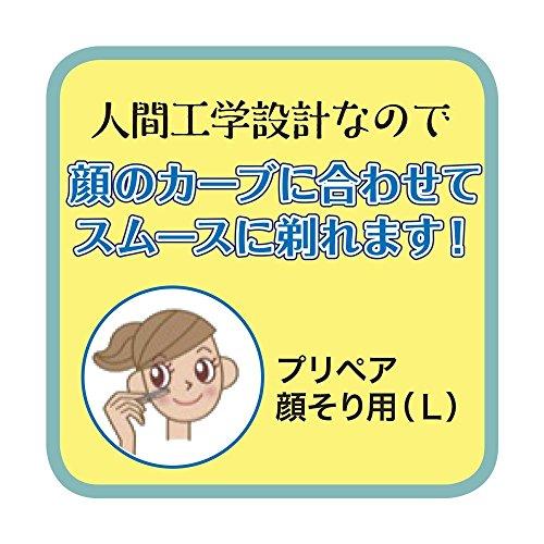 資生堂『プリペア顔そり用(L)』